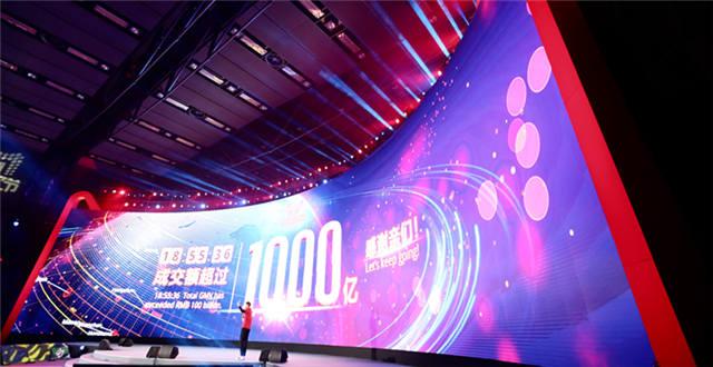 19小时2016天猫双11破千亿中国力量造就未来世界新经济体