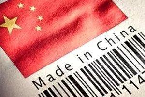 全球速卖通VS亚马逊中国品牌出海谁领风骚?
