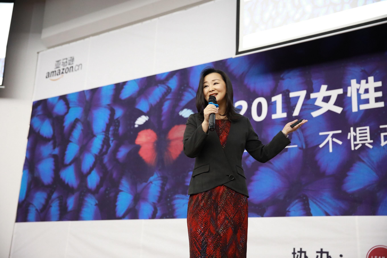 亚马逊中国总裁张文翊:女性及多元文化是企业创新的驱动力之一
