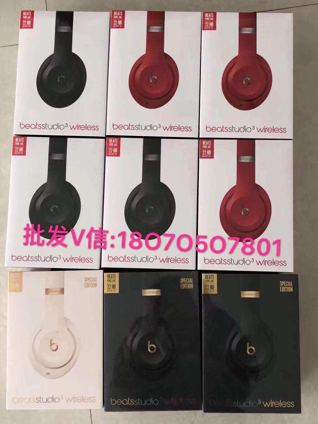 beats耳机总批發