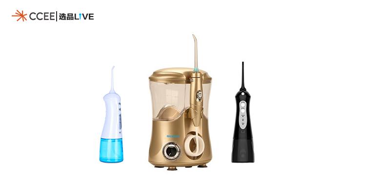 洗牙器等保健用品供應商
