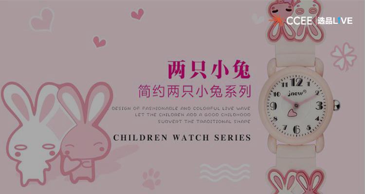 热销欧美澳的儿童手表