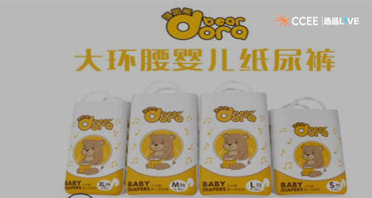 创新型母婴用品 主销送彩金的娱乐平台