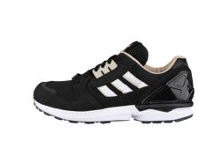 小码福利:阿迪达斯 ZX 8000系列 B24859中性款复古跑鞋