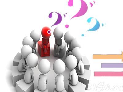gnc在中国市场价格体系管控方面的挑战包括定价机制,促销方式等.