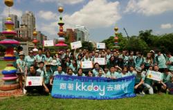 台湾自由行平台KKday又获融资   深度体验游成新趋势