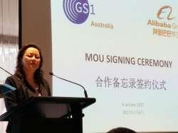 阿里与澳洲GS1签约  1300家澳洲品牌入驻天猫