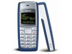 """""""很高兴,再次遇见你""""Nokia 新品发布  6的新款你接受吗?"""