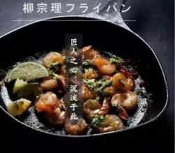 """把煎蛋吃出米其林味   日本神级匠心厨具""""柳宗理"""""""