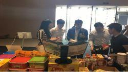 第二届广东自贸试验区海淘节在深圳前海正式启动