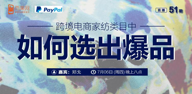 http://www.znhjo.tw/jiajijiafang/429135.html