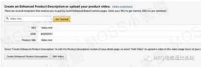 卖家们注意,亚马逊上线视频功能?