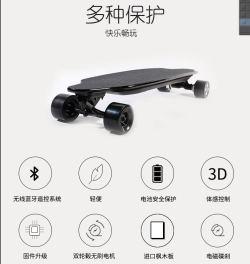 黑科技 体感滑板