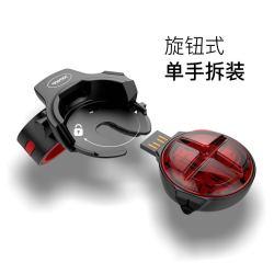 原创产品,智能刹车尾灯,多功能拓展警示灯,转钮式快拆尾灯