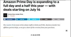 2018 prime day将至,卖家们需要做好哪些准备?