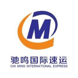 上海驰鸣国际速运