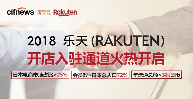 2018京东全球售开店入驻通道火热开启!