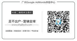 广州谷歌体验中心下月就开业了,来参观呀~
