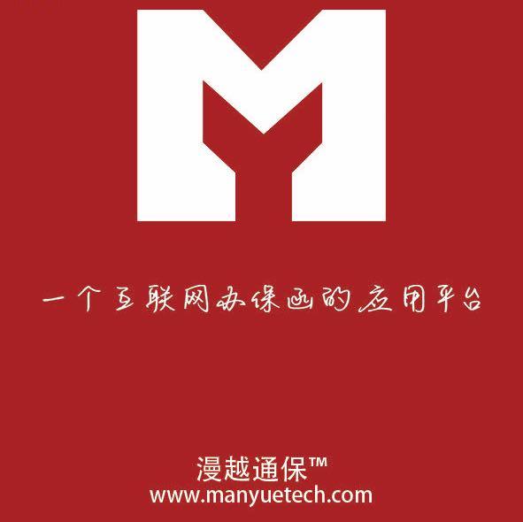 a杨小工-保函小王子