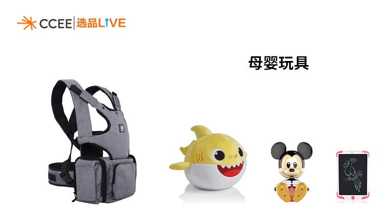 【广州站】深圳市鸿禧创意科技有限公司