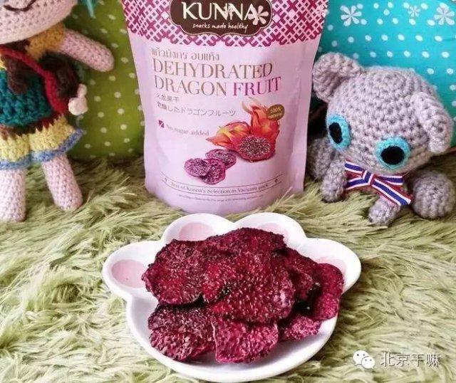华丽的Kunna红心火龙果干有颜又有料