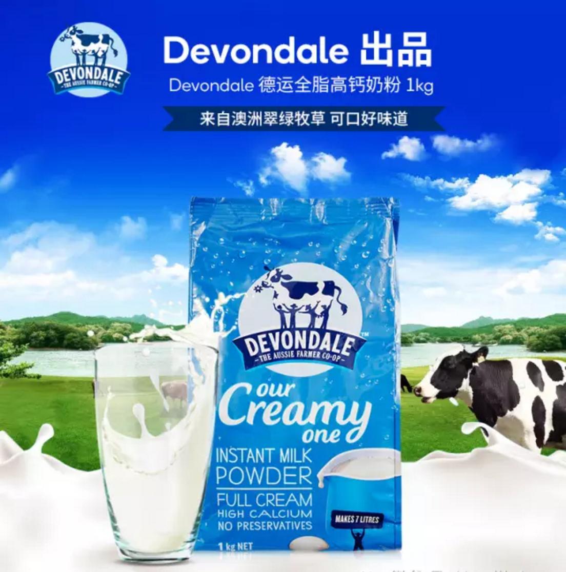 大比拼:澳洲成人奶粉介绍&优缺点分析