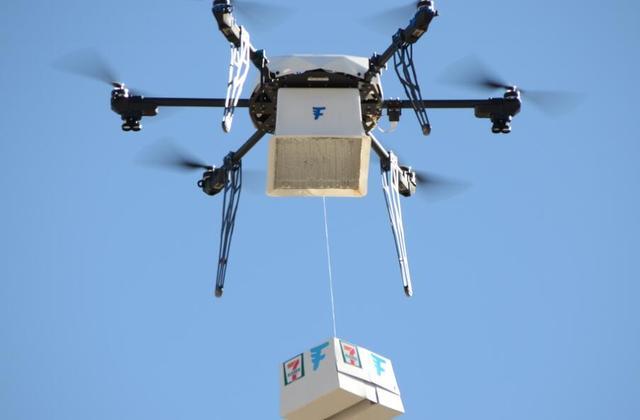7-11便利店才是无人机投递第一   视野之外无人机投递要有新发展