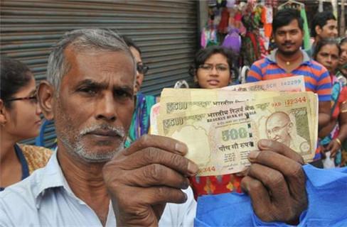 """网上卖""""现金""""!这也就是印度能发生了"""
