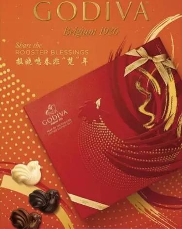 比利时歌帝梵巧克力推出2017吉祥鸿运巧克力系列