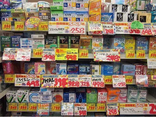 岛国药妆店卖得最火爆的,都是些什么商品?