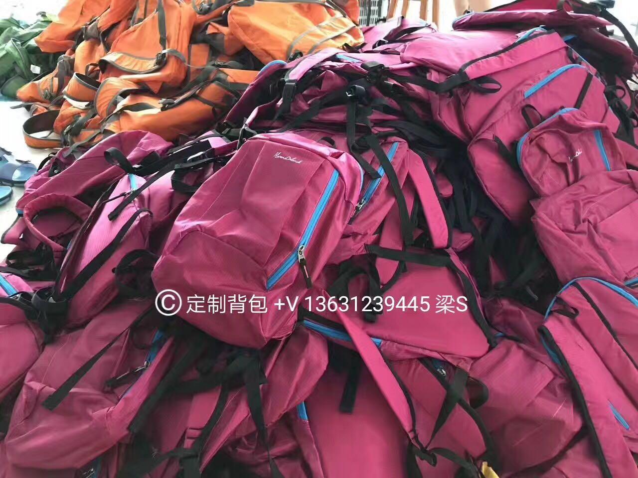 户外背包工厂招募跨境卖家合作