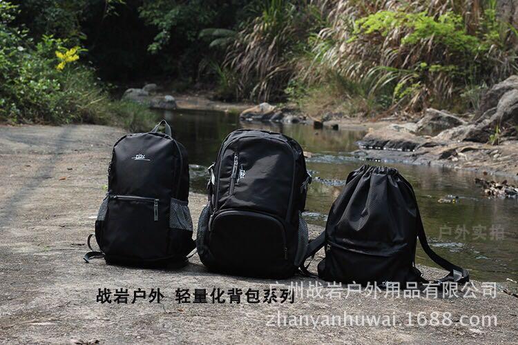 户外背包运动包旅行包工厂