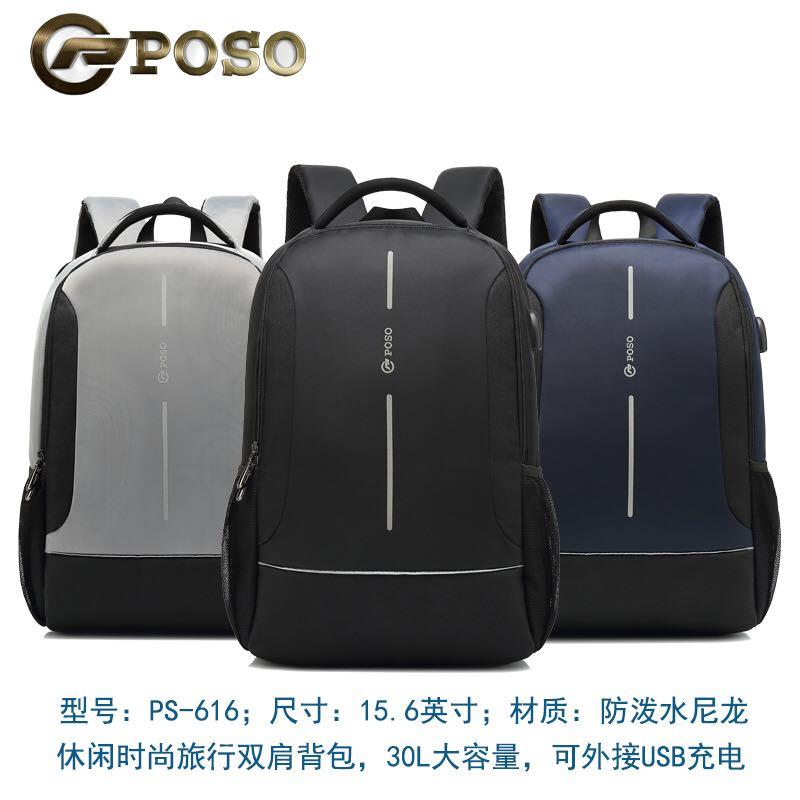 专业跨境电商双肩背包供应商