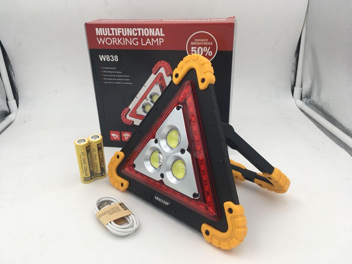 工作灯+汽车警示灯+充电宝