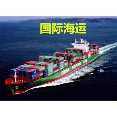 义乌亚马逊货代空运头程海运头程
