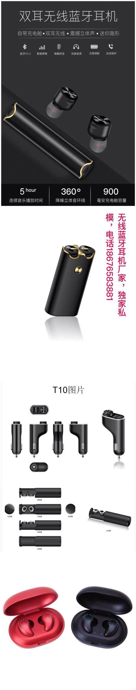 高品质TWS蓝牙耳机