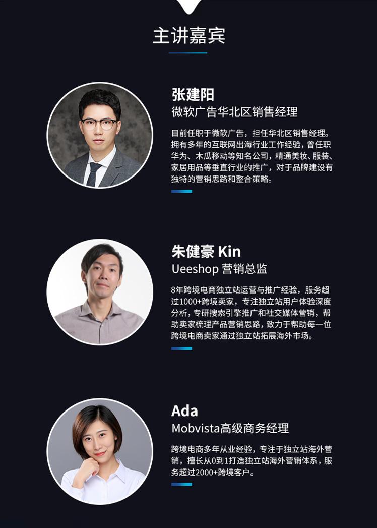 活动邀请丨如何利用工具调研竞争对手营销手段?(9.26深圳)