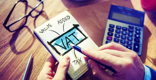火急火燎的VAT